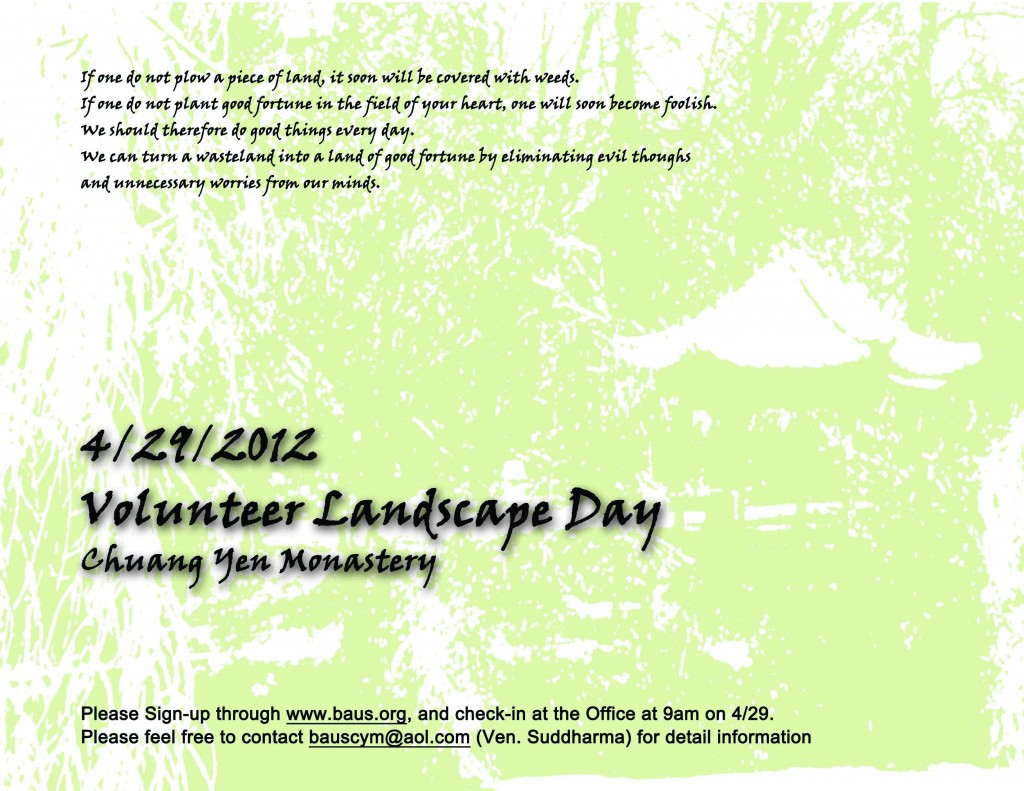 Volunteer Landscape Day 4/29/2012