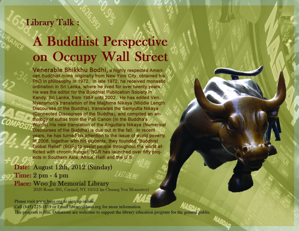 """2012/8/12 """"A Buddhist Perspective on Occupy Wall Street"""""""