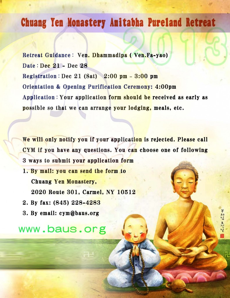 amitabha retreat
