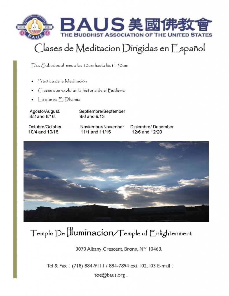 Buddhism in Spanish flyer 7 29 2014