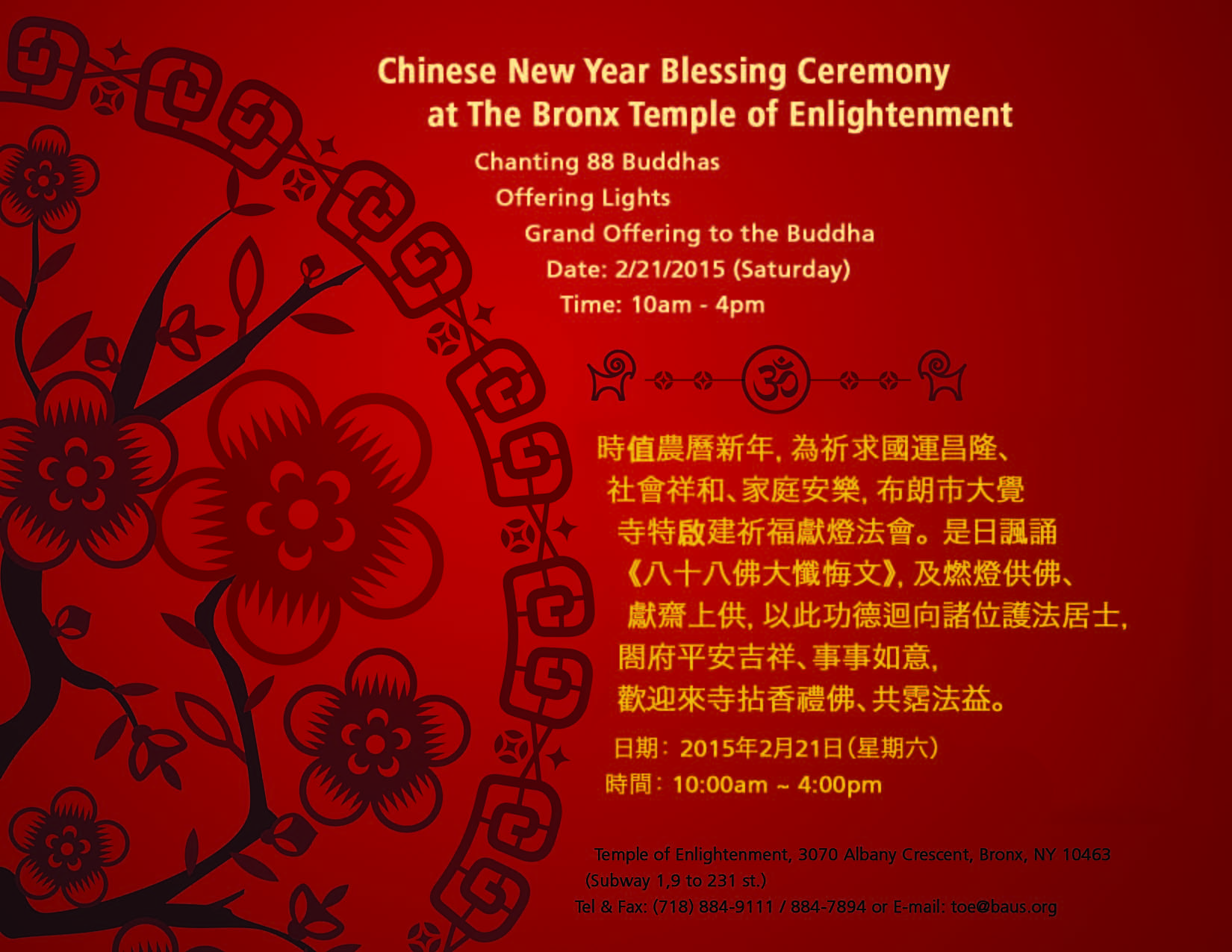 chinese new year message chinese