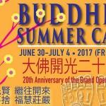 Buddhist Summer Camp 2017 (CYM: 6/30 - 7/4/2017)