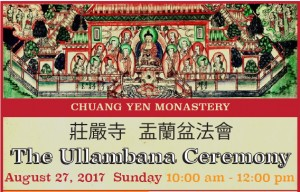 Ullambana Ceremony  (CYM:  8/27/2017)