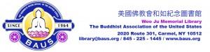 SUMMER VOLUNTEER OPPORTUNITY/BUDDHIST LIBRARY (7/8-8/19/2017)