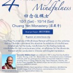 Four Foundations of Mindfulness Retreat / Ven. Kai Yin (CYM: 10/7 - 14/2017)
