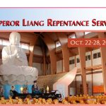 CYM  Emperor Liang Repentance Ceremony (10/22-28/2017)