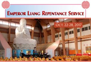 Emperor Liang Repentance Ceremony (10/22-28/2017)