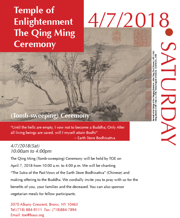 TOE The Qing Ming Ceremony 4/7/2018