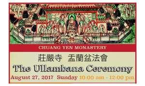 ullambana_cym_20170827_300