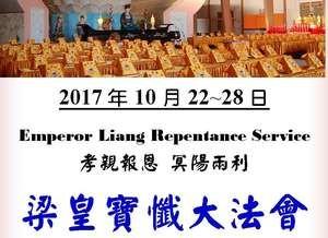 10222017_1_lianghuangbaocan_300