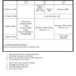 大覺寺_三日禪修(11/10-12/2017)