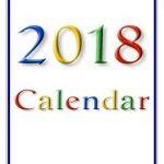 2018行事曆